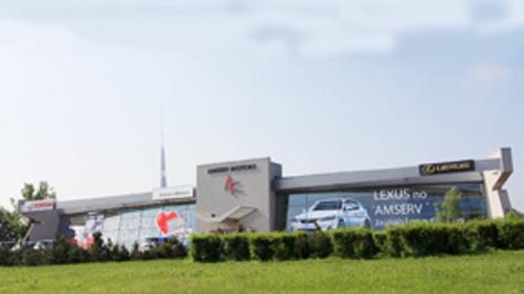 Amserv Motors