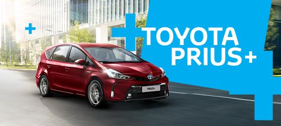 Специальное предложение для Toyota Prius+