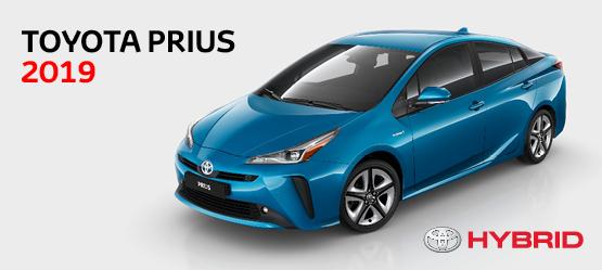 Акция на новый Prius