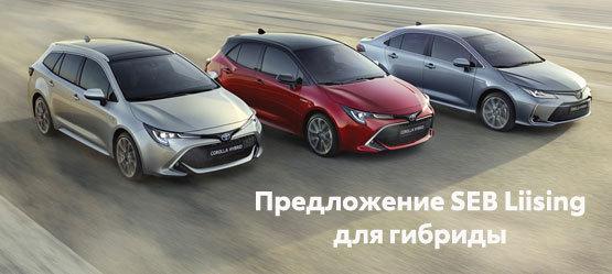 Предложение SEB Liising для гибридных автомобилей