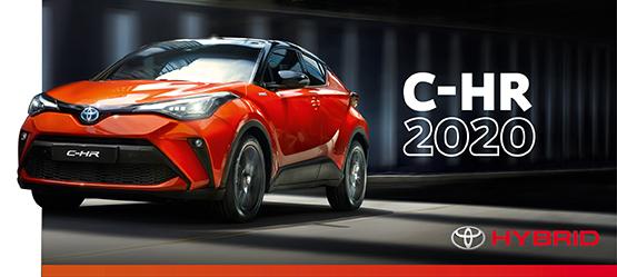 Простись с обыденностью – Toyota C-HR